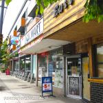 Shoes Shop On Th Avenue Vancouver Bc